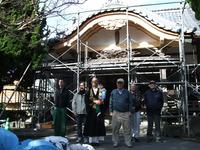 K寺様(伊豆大島)本堂屋根 改修工事の詳細へ